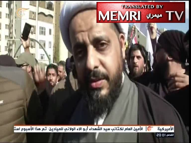 Iraqi Shiite Militia Leader Qais Khazali outside of U.S. Embassy in Baghdad: This Embassy Spies and Schemes against Iraq