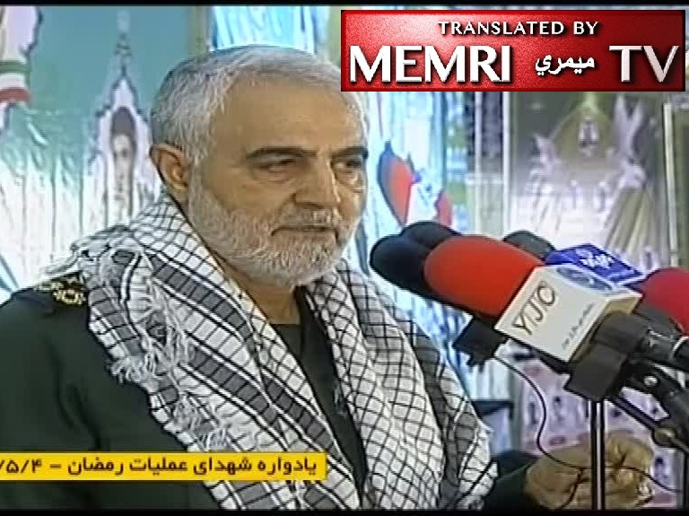 IRGC Qods Force Commander Qasem Soleimani: Trump's Rhetoric Is That of a Casino; You May Start the War, But We Will Determine Its End