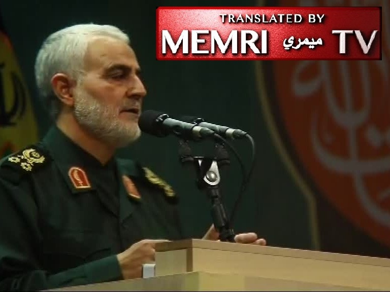 "IRGC Quds Force Commander Qasem Soleimani: We Have Created ""Territorial Continuity"" for the Islamic Resistance by Connecting Iran, Iraq, Syria, and Lebanon"