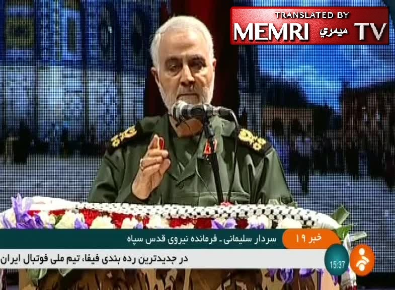 IRGC Quds Force Commander Qasem Soleimani: The Blood of Imad Mughniyah Will Be Avenged by the Uprooting of the Child-Killing Zionist Regime