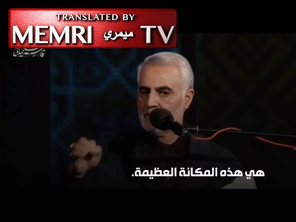 IRGC Quds Force Commander General Qasem Soleimani Posts Video after Yemeni Drone Attacks in Abqaiq and Khurais: We Are the Nation of Martyrdom; Iraqi PMU, Yemeni Ansar Allah Are Following Imam Hussein's Path