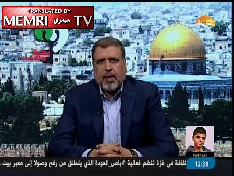 "Palestinian Islamic Jihad Leader: ""Caesar"" Trump Coming to the Region to Collect Poll Tax from Arab Leaders"