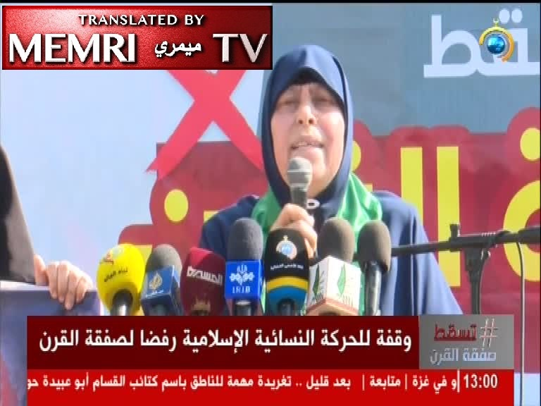 Head of Hamas Women's Movement Rajaa Al-Halabi: Trump, You Lunatic, You Idiot… We Will Liberate Palestine and Walk All Over the Jews with Our Pure Feet