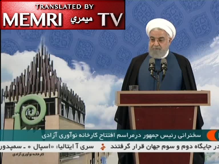 Iranian President Hassan Rouhani: Tomorrow Iran Will Start Injecting Centrifuges with UF6 Gas in Fordo Nuclear Plant