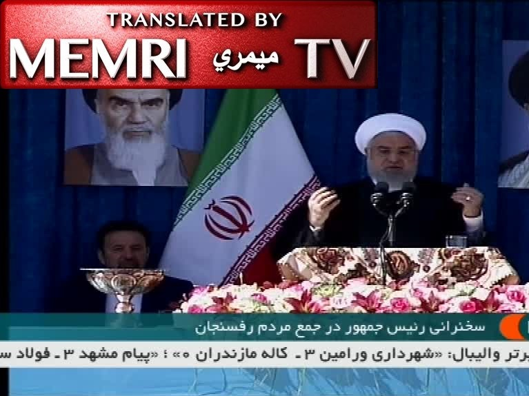Iranian President Rouhani: We will Remain in the JCPOA So That the Weapons Embargo Will Be Lifted in a Year
