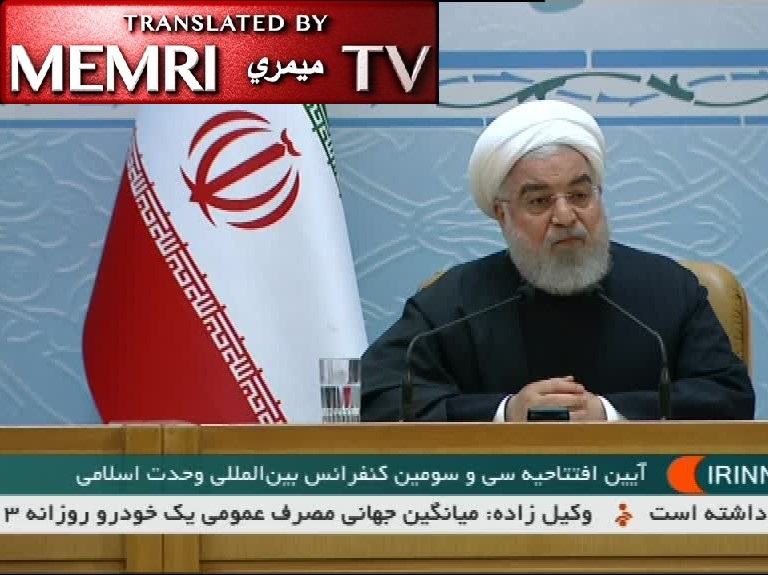 Iranian President Hassan Rouhani: It Is a Strategic Mistake for Islamic Countries to Cooperate with Israel; We Should Be Afraid of Zionism and Arrogance, Not of Iran, Shiites, or Sunnis