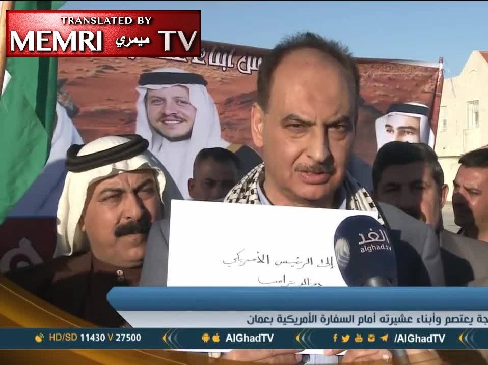 Royal Jordanian Pilot Who Referred to Jerusalem as Capital of Palestine during Flight to U.S: Hands Off Our Territory; We Should Liberate Palestine from the River to the Sea