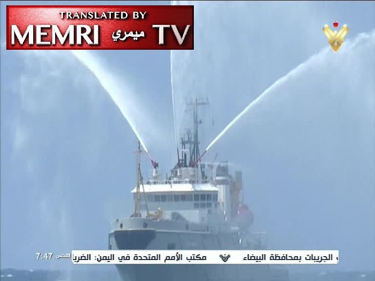 Russian Forces Celebrates Naval Day Off the Coast of Tartus, Syria