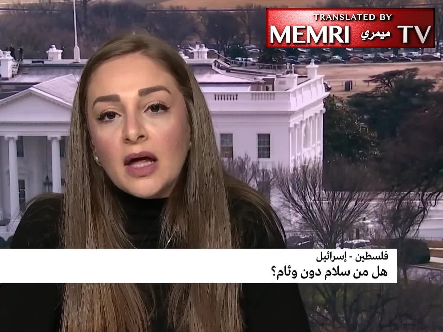 D.C.-Based Political Analyst Ruwan Al-Rejoleh: The Palestinian Issue Has Come to An End; It Is Now an Economic Issue Rather Than a Political One