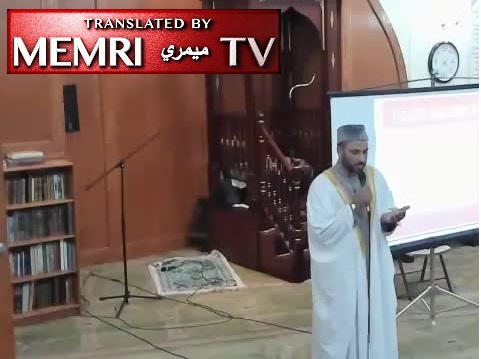 Imam at NJ Islamic Center Workshop: Palestinian Cause Is