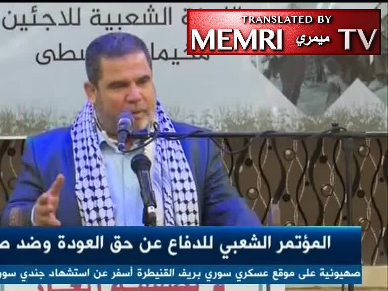 "Hamas Official Salah Al-Bardawil Criticizes Arab Nations for ""Footing the Bill"" for Deal of the Century, Says: We Can Crush the Deal"