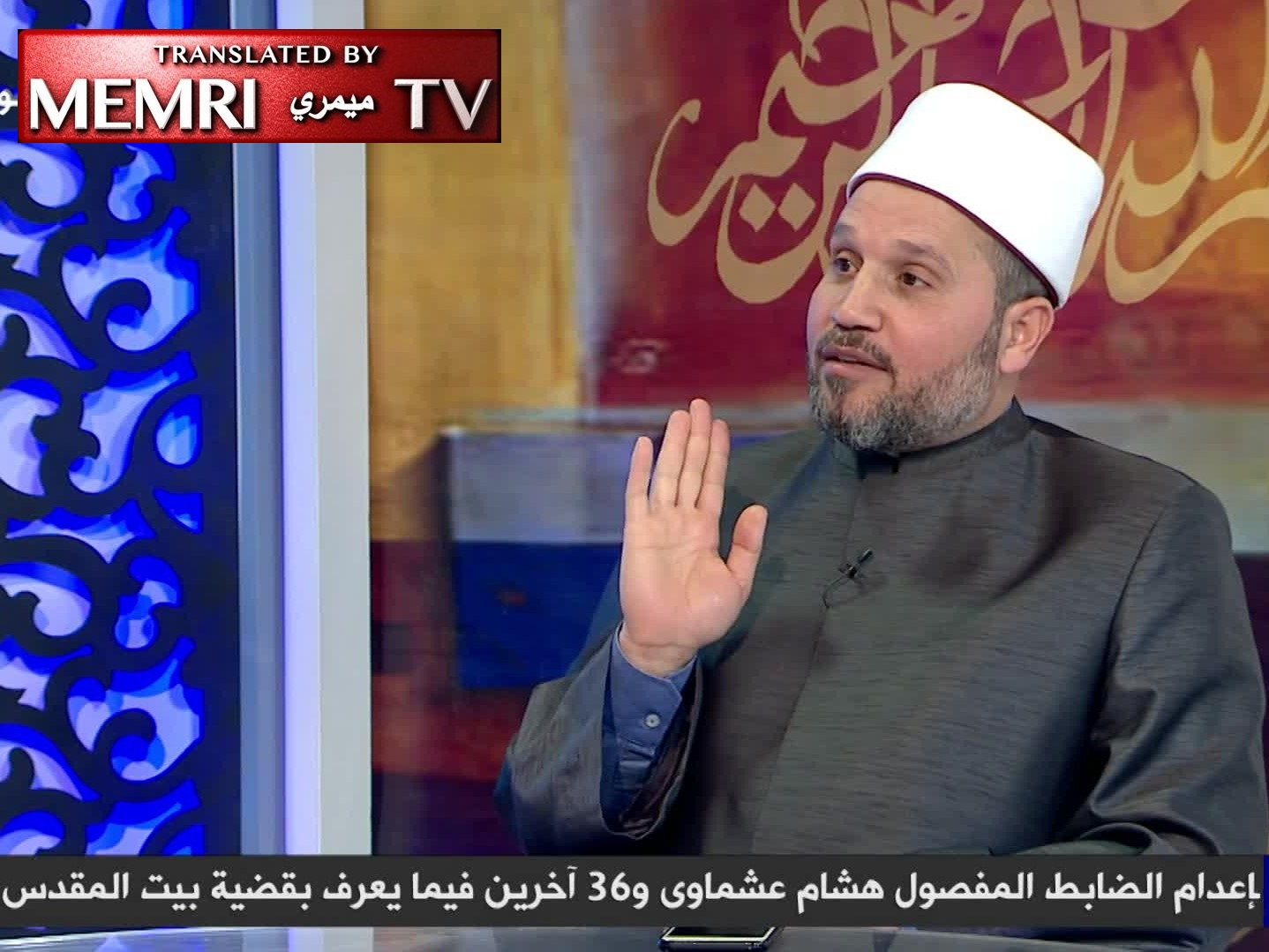 Egyptian Islamic Scholar Salama Abd Al-Qawi Defends FGM on Muslim Brotherhood TV: Drinking Water and Eating Eggplants Can Also Lead to Death