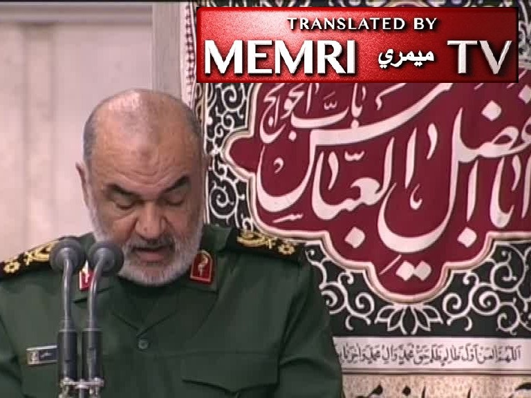 IRGC Commander-in-Chief General Hossein Salami: Our Deterrence Capabilities Have Almost Reached Their Peak; America's Power Is in Decline; Regional War Would Wipe Israel off the Map
