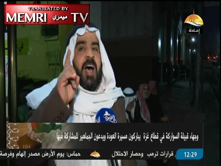 Gaza Tribal Dignitary on Hamas TV: We Shall Liberate Our Land with Martyrs, Women and Children, Take Down the Border with the Fingernails of Our Children