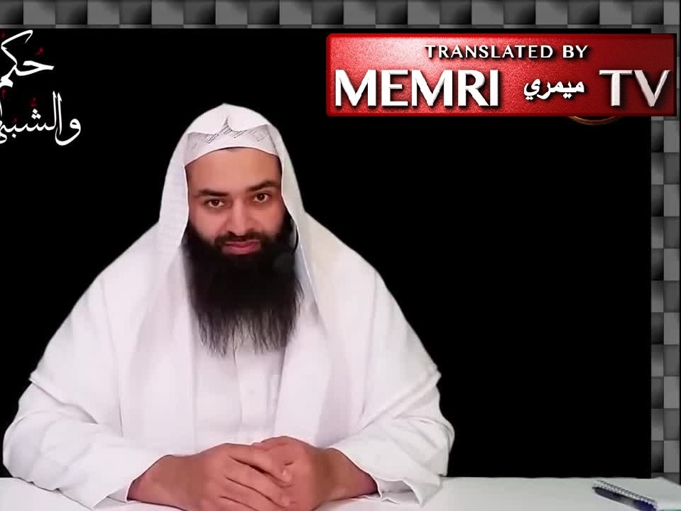 Syrian Cleric Muhammad Bin Shams Al-Din: A Muslim Who Does Not Believe That the Jews and the Christians Are Infidels Is an Infidel Himself and Should Be Excommunicated
