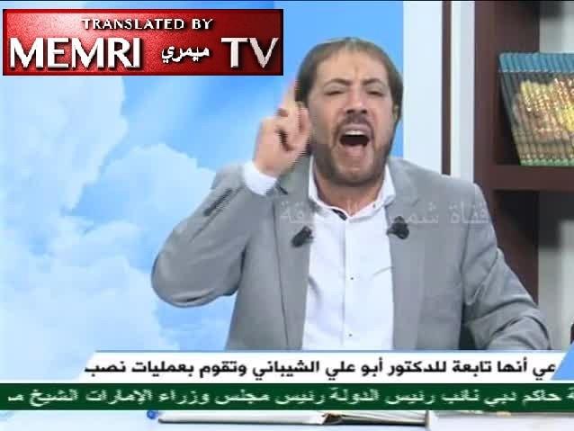 Iraq | MEMRI TV