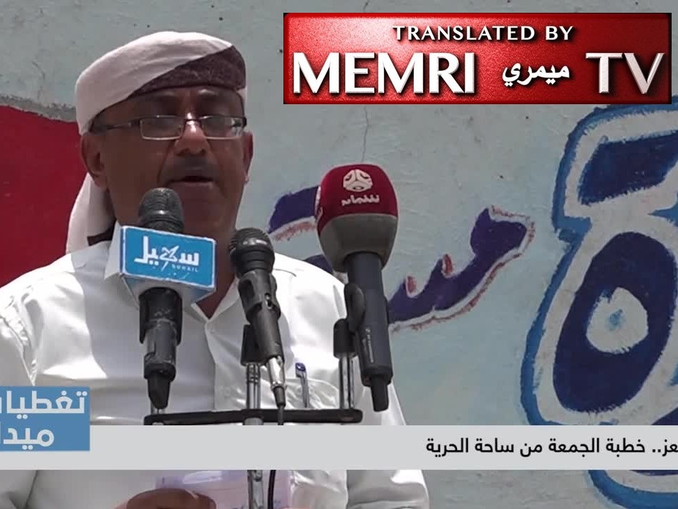 Yemeni Sheikh Abd Al-Wahhab Al-Mirabi in Friday Sermon: The Jews Are the Party of Satan, a Plague; Let Them Taste Our Rifles