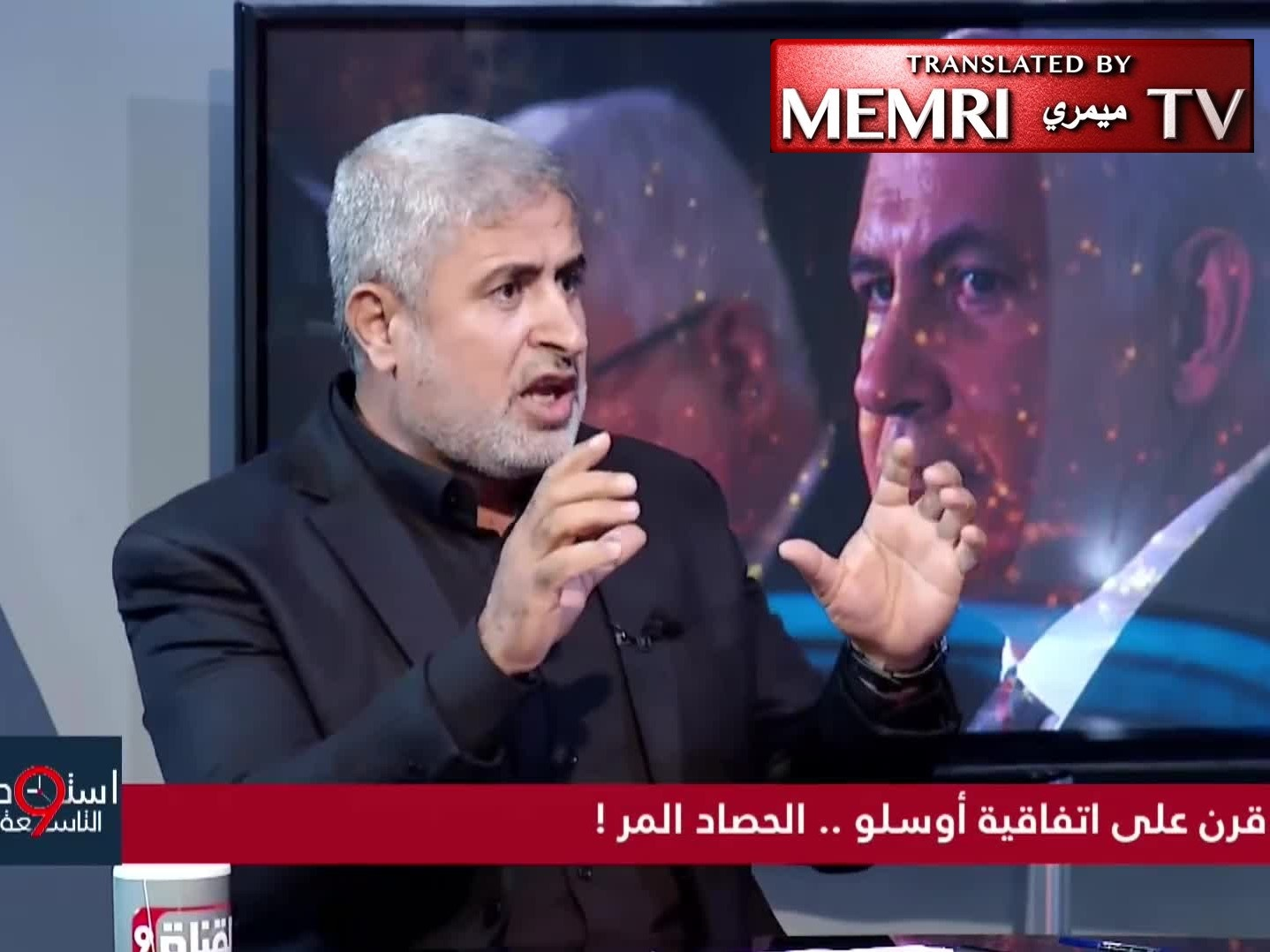 Hamas Official Talal Nassar: Hamas Accepts Palestinian State within Pre-1967 Borders, But Does Not Relinquish the Rest of Palestine or Recognize Israel