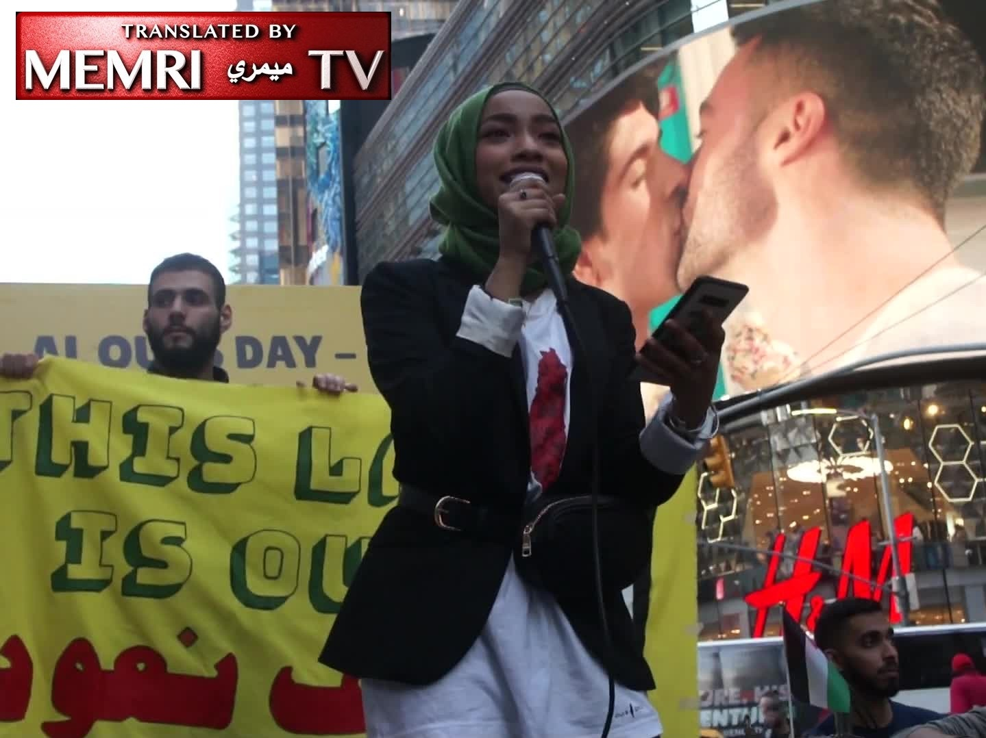 Activists at Quds Day Rally in Times Square: Israel Will Never Exist, Every Inch of It Is Palestine; Globalize the Intifada
