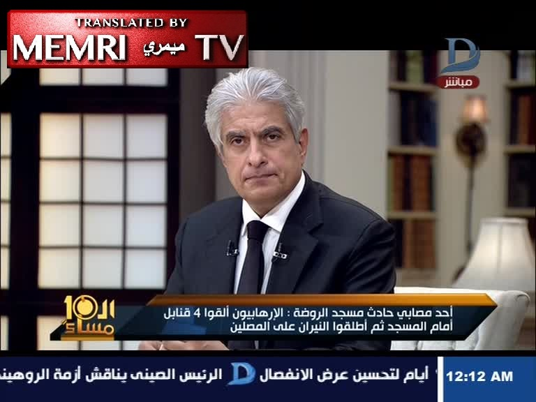 Egypt TV Debate: Jews, Mossad behind Sinai Mosque Terror Attack; Muslims and Christians Are Killed, While Jews Remain Intact