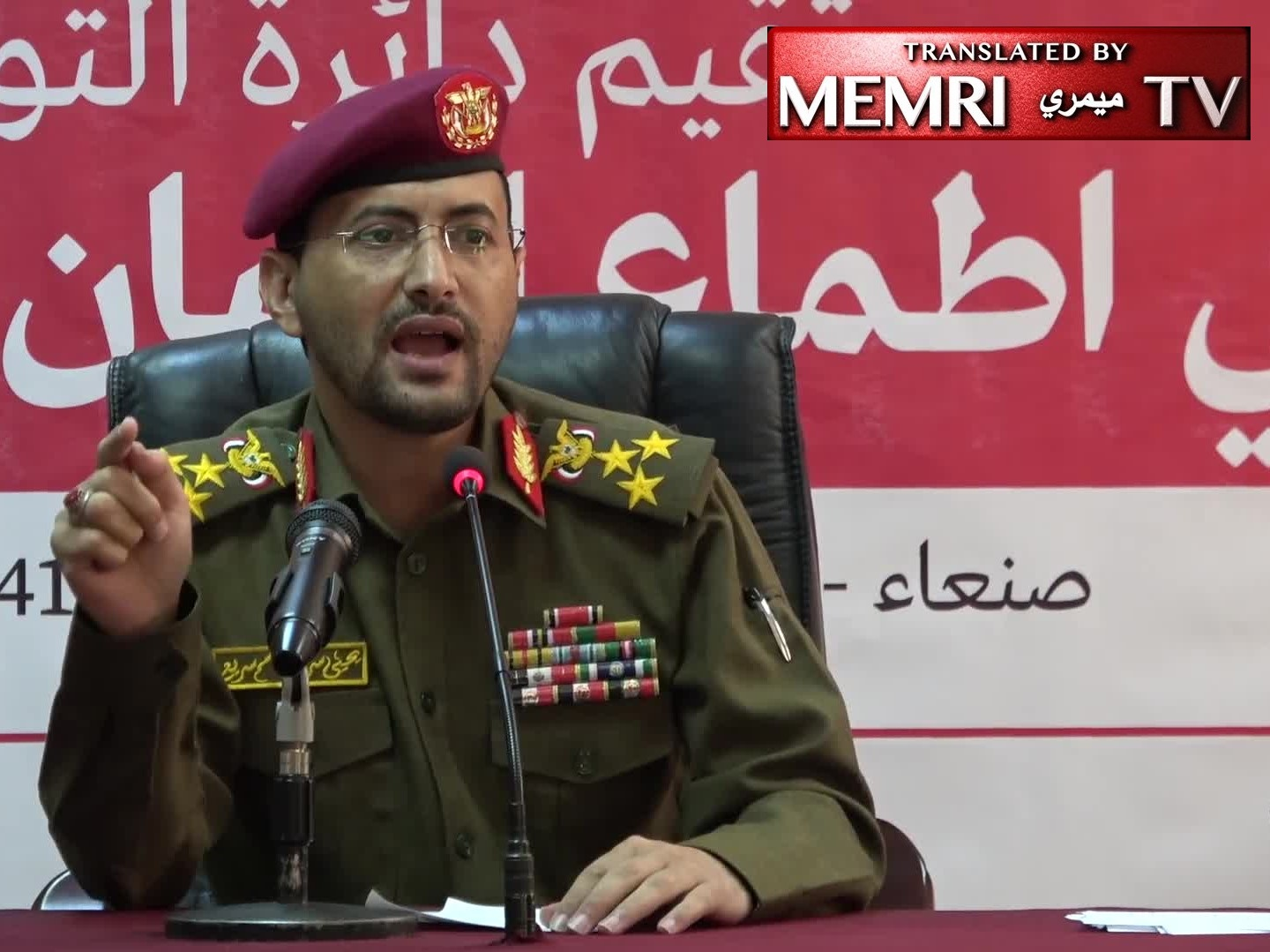 Houthi Military Spokesman General Yahya Saree: If Israel Attacks Yemen, We Will Respond with