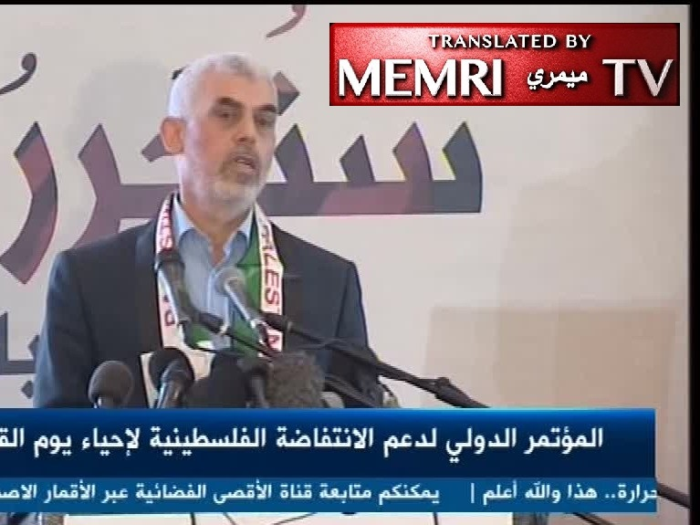 Hamas Leader Yahya Sinwar: If Not for Iran's Support, We Would Not Have Our Missile Capabilities