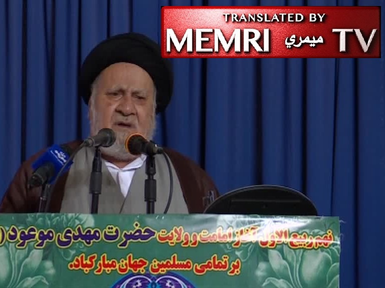 Iran Friday Sermon: