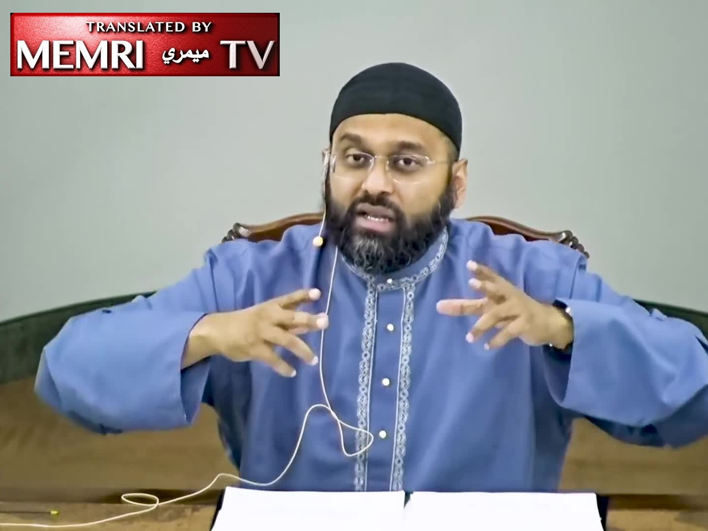 American Islamic Scholar Sheikh Yasir Qadhi Defends Antisemitic Comments: MEMRI Jumps on Any Preacher Who Quotes Hadith about the Trees and the Rocks, But the Killing of Jews Is Prediction, Not Prescription; Muslims Cannot Be Antisemites