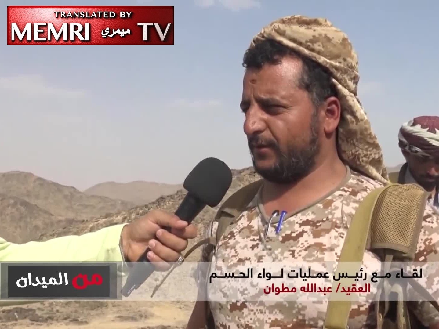 Yemeni Army Officer in Message to Houthis: You Are Our Brothers, But If You Try to Stop Us from Entering Sana'a and Sa'dah, You Shall Find Death