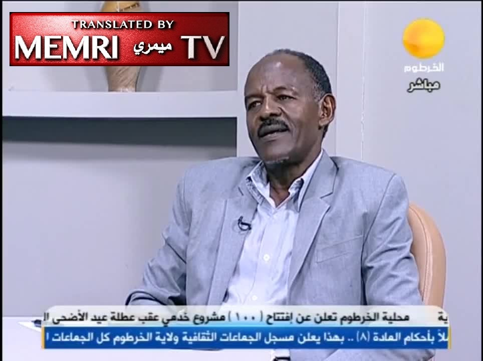 Sudanese Strategic Expert Maj.-Gen. Younis Mahmoud against Normalization with Israel: Crimes and Treachery Are in the Nature of the Jews
