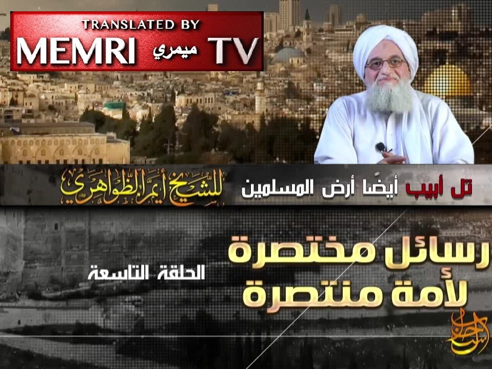 On Eve of U.S. Embassy Move to Jerusalem, Al-Qaeda Leader Ayman Al-Zawahiri Calls for Jihad, Says: Tel Aviv Is Muslim Land Too