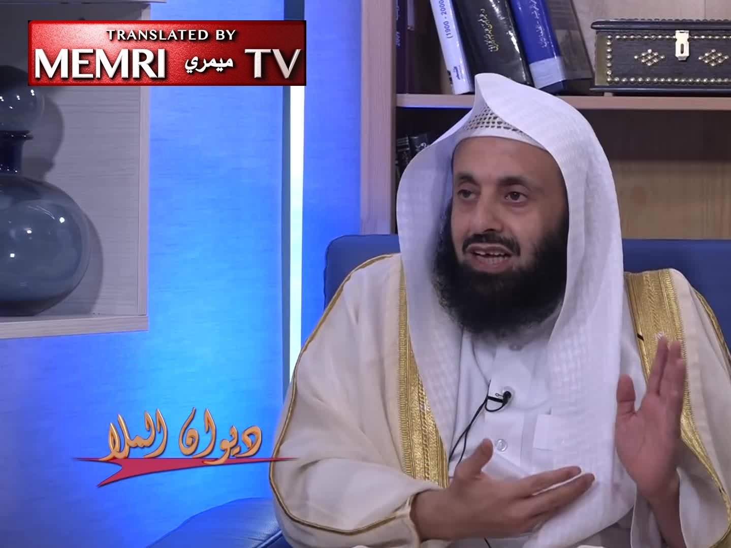 Saudi Islamic Scholar and University Lecturer Dr. Abdulaziz Al-Rays: People Must Not Rebel against a Ruler Even if He Flogs Them or Commits Adultery and Homosexual Acts