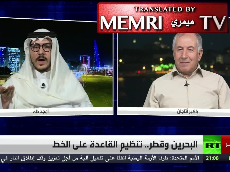 Qatar | MEMRI