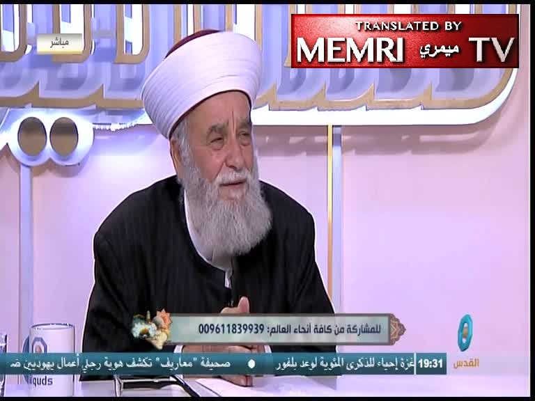 Senior Palestinian Cleric in Lebanon, Bassam Al-Kayed: European Jews Committed the Worst Sins; TV Host: MLK Said Jews Were Shedders of Blood, Slayers of Prophets