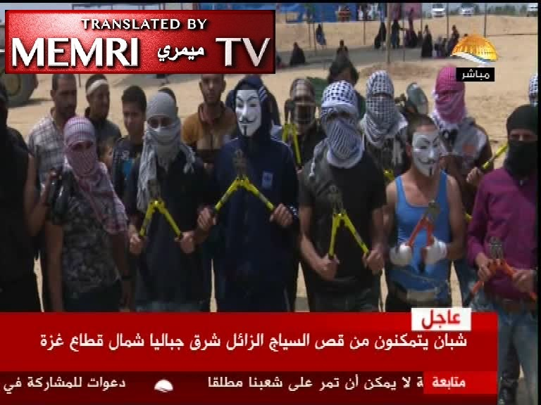 "Members of Gaza ""Fence Cutters' Unit"" Proclaims: Victory or Martyrdom! - Scenes from Gaza ""Return March"""