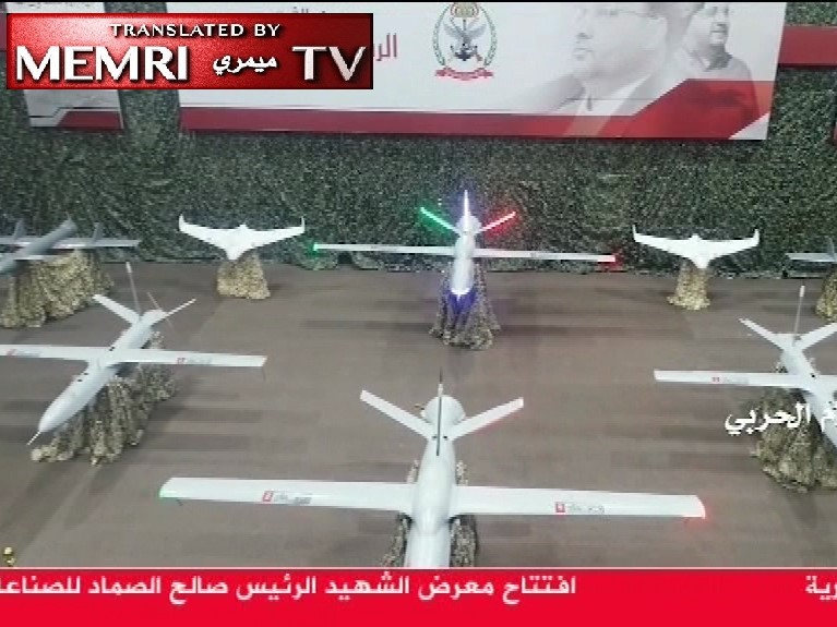 "Locally Made Cruise Missiles, Ballistic Missiles, Drones Unveiled at Houthi Military Exhibition, Sign Reads: ""Death to America, Death to Israel, May the Jews Be Cursed"""