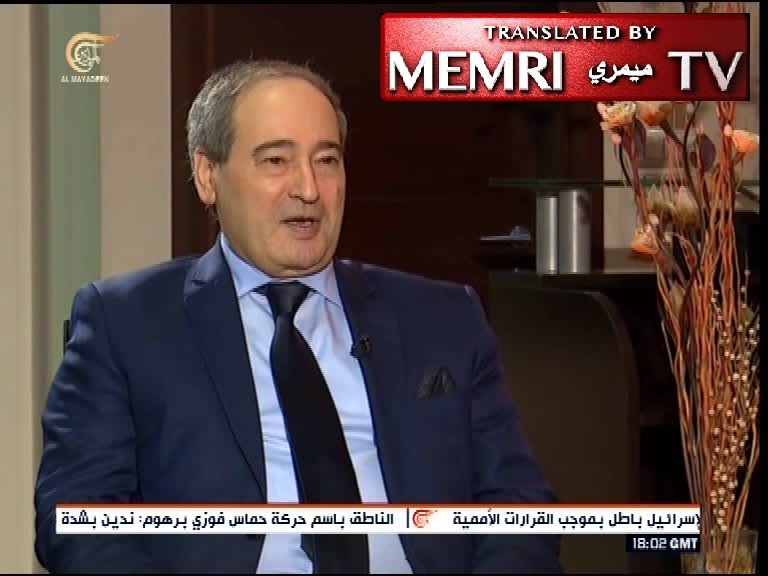 Syrian Deputy FM Faisal Mekdad: Syria Has the Right to Employ Armed Struggle to Liberate Golan Heights