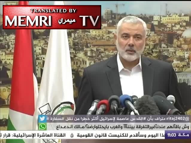 "Hamas Leader Haniyeh Calls for New Intifada following Trump's ""Declaration of War"""
