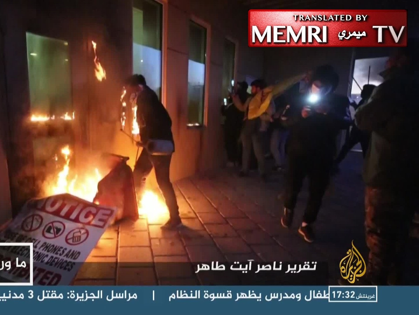 Al-Jazeera Report on Aftermath of Riots at U.S. Embassy in Baghdad: U.S. Troop Increase in Iraq Shows that Trump Administration Does Not Understand That Iraqis Are Angry about American Policies