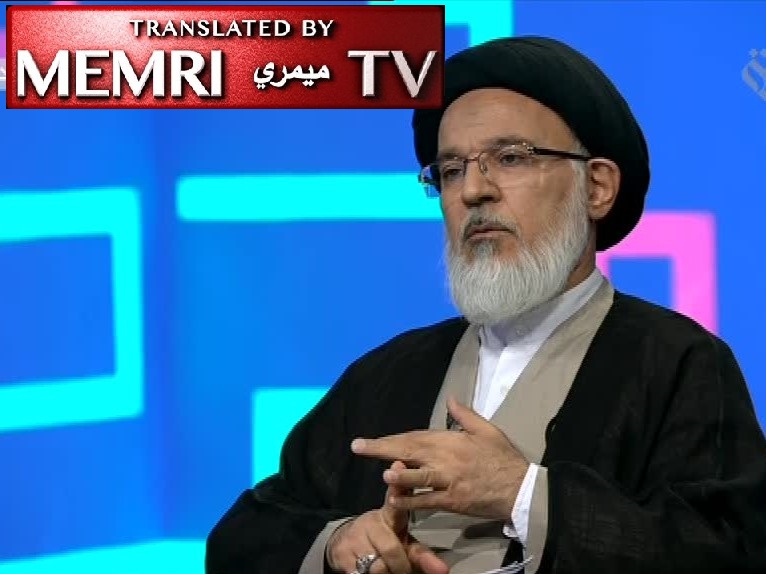 Senior Iranian Ayatollah Mohammad Mehdi Mirbagheri: In Order for the Hidden Imam to Reappear We Must Engage in