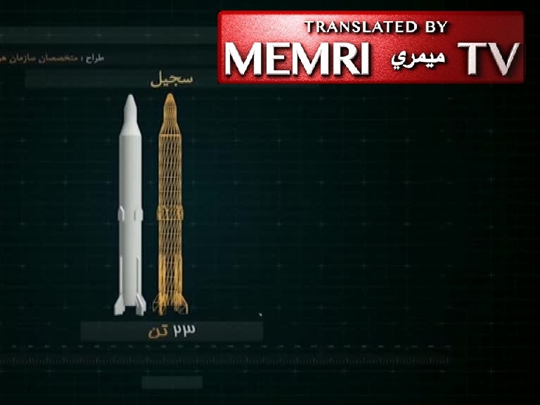 Iranian TV Overviews Iran's Missile Capabilities: We Have Provided a Large Quantity of Our Most Precise Missiles to Hizbullah in Lebanon; They Can Strike Israel's Southernmost Regions; We Have Missiles Meant to Strike U.S. Bases
