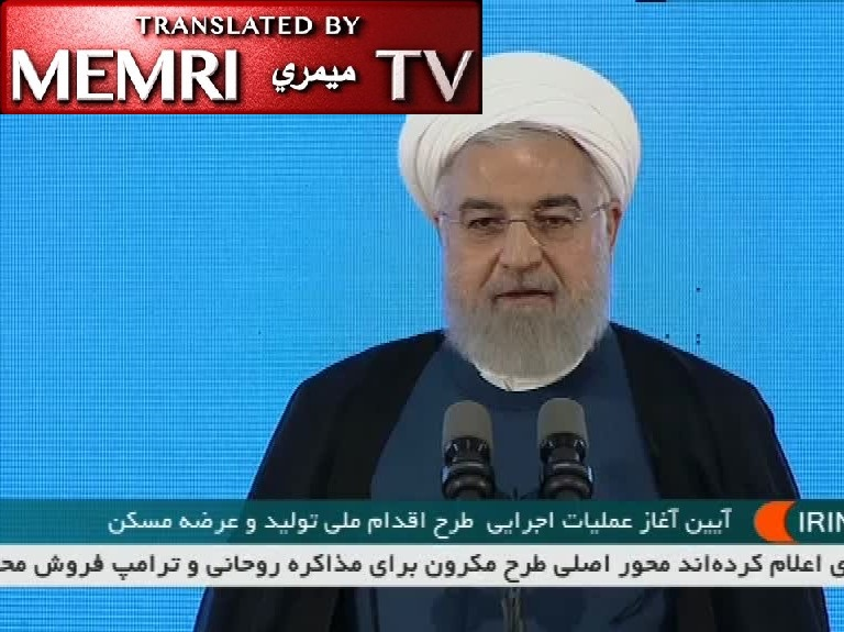 Iran's President Rouhani Alludes to Possible Meeting with Trump: Only If U.S. Lifts Sanctions, Bows Down to the Iranian People, Recognizes Our Revolution