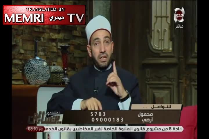 Egyptian Cleric Salem Abdel Galil: The Jewish and Christian Faiths Are Corrupt