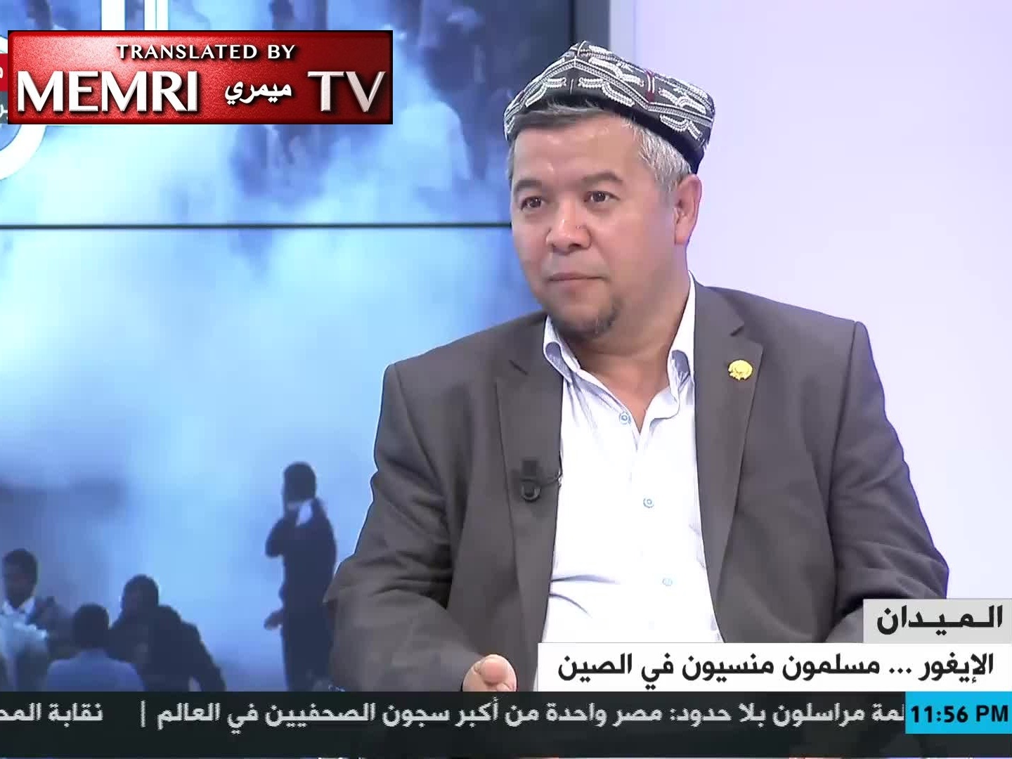 "Uyghur Activist Abd Al-Ahad Abd Al-Rahman: Al-Azhar Deports Uyghur Students as a ""Favor"" to China"