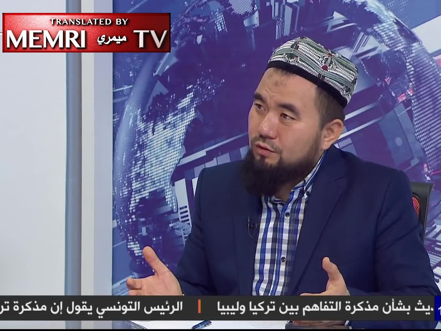 Uyghur Sheikh Mahmoud Muhammad: The Muslim World Condemns Treatment of Palestinians, Rohingya Muslims, but Supports Chinese Policy against the Uyghurs