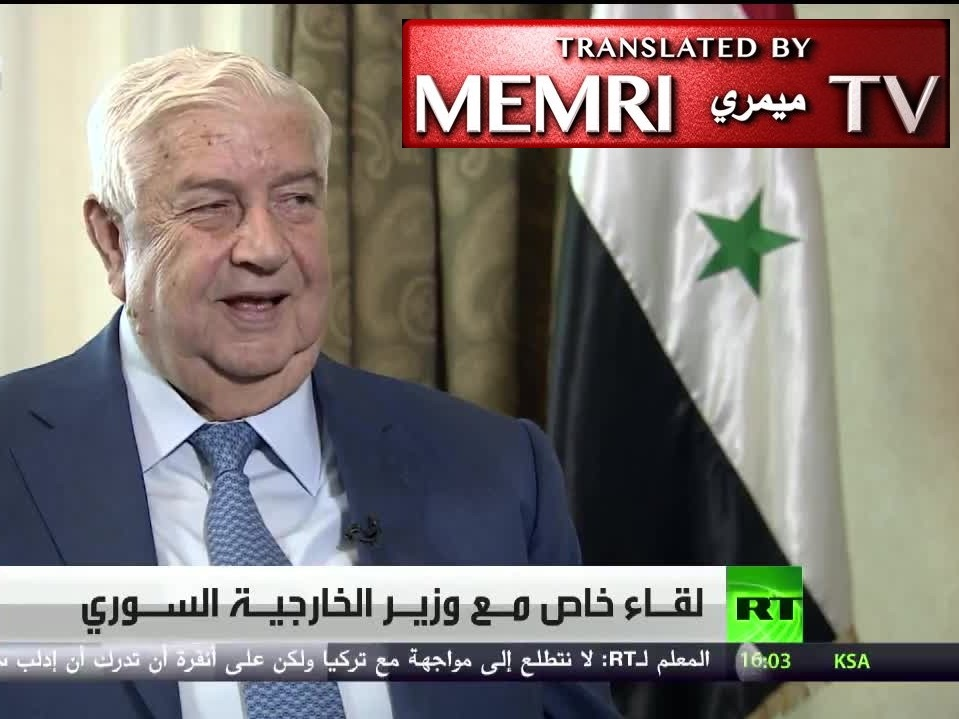 Syrian FM Walid Al-Muallem Accuses U.S. of Supporting ISIS: We Will Fight the American Presence in Syria with All Legitimate Means
