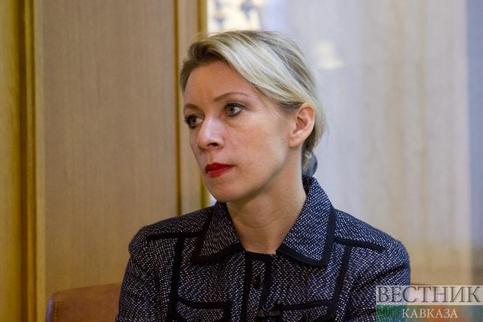Description: Image result for maria zakharova
