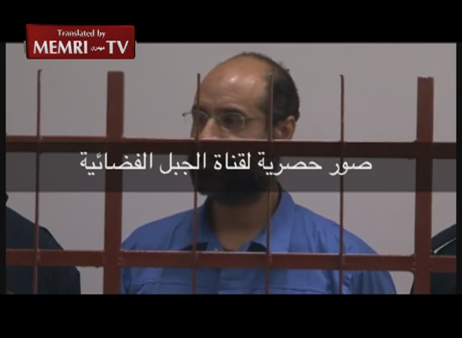 Leaked Footage from Seif Al-Islam Al-Qadhafi's Trial in a Libyan Court