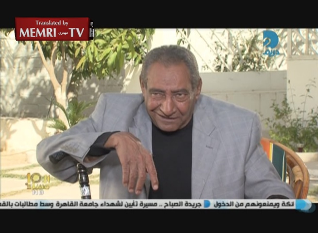 Egyptian Poet Abd Al-Rahman Al-Abnoudi: Egypt Is Becoming Another Afghanistan