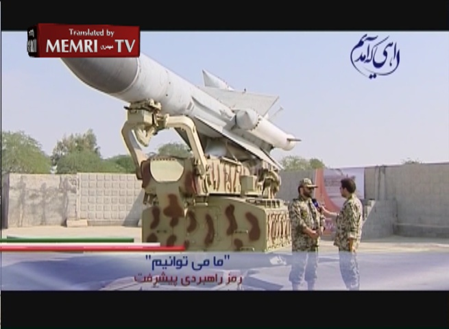 tv 3 iran